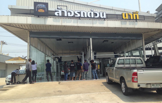 Thailand SGT Leisu Wash ​Auto Car Wash Machine