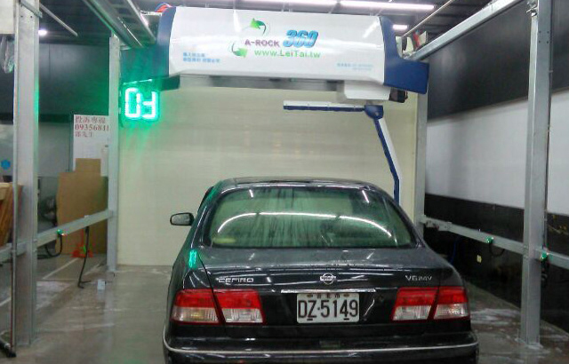 Taiwan IPO Auto Beauty Leisuwash ​Automatic Car Wash Machine