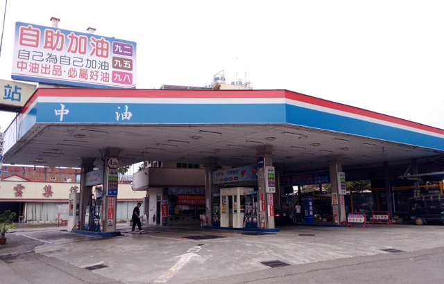 Taiwan CPC Corporation Automated Car Wash Systems