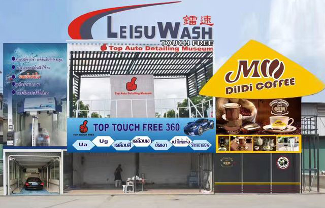Thailand Beacon Of South East Vehicle Washing Machine