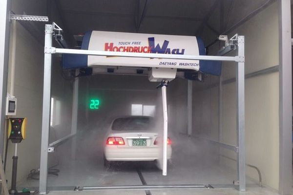 automated car wash equipment cost