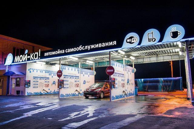 Leisuwash automatic car wash machine conclude deep cooperation with automatic car wash machine solutioingenieria Gallery