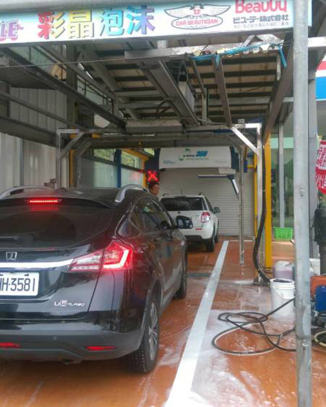 automatic car wash machine suppliers china