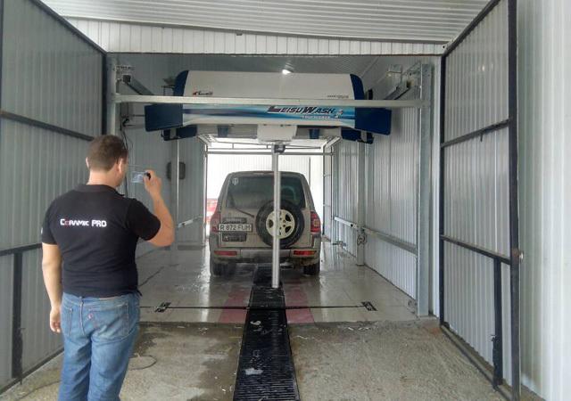 fully automatic car washing machine prices