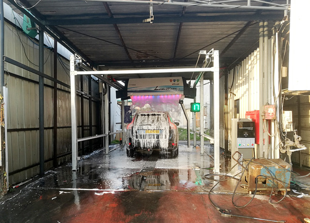 automatic car wash system company